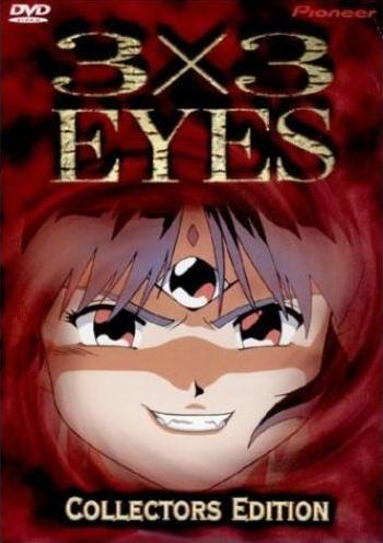 3x3-eyes-sazan-eyes-sazan-eyes-seima-densetsu-3x3-eyes-legend-of-the-divine-demon-3x3-eyes-seima-densetsu