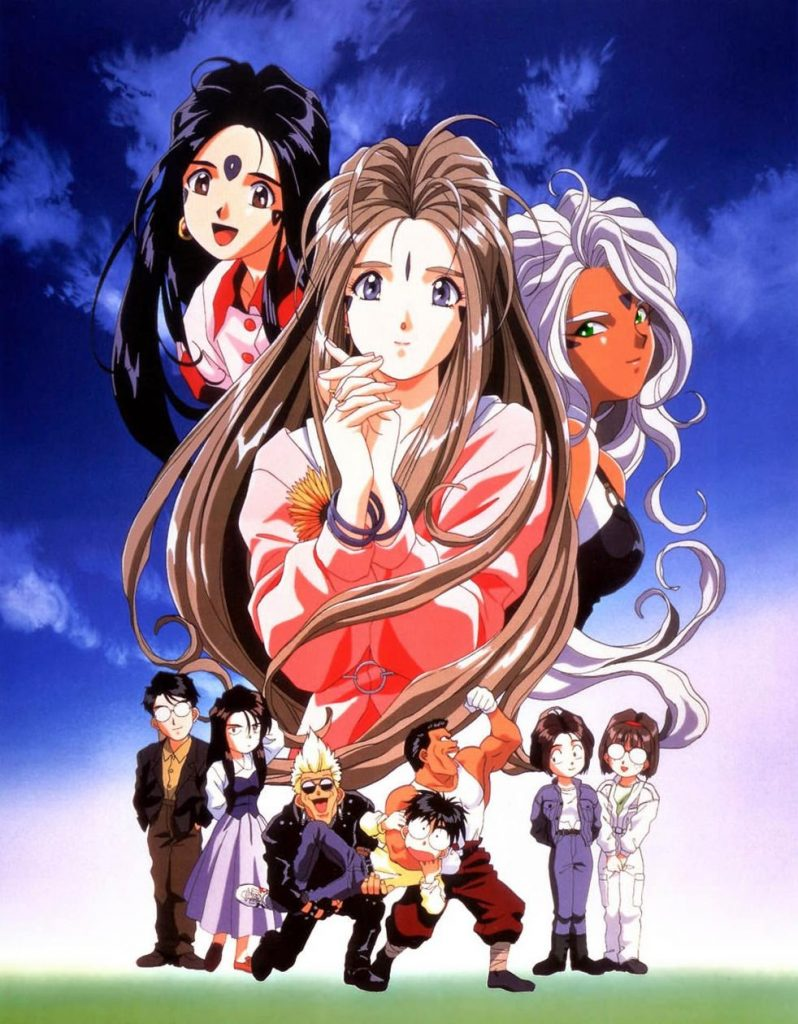 Ah! Megami-sama! 1993 Oh My Goddess! Ah! My Goddess! Ah! Minha Deusa