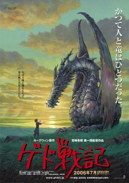 Gedo Senki Tales from Earthsea Contos de Terramar