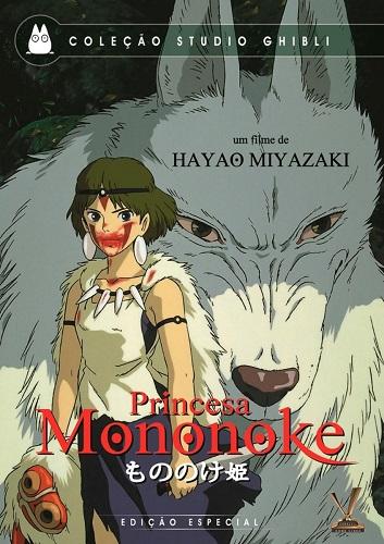 Mononoke Hime (Princesa Mononoke) Princess Mononoke