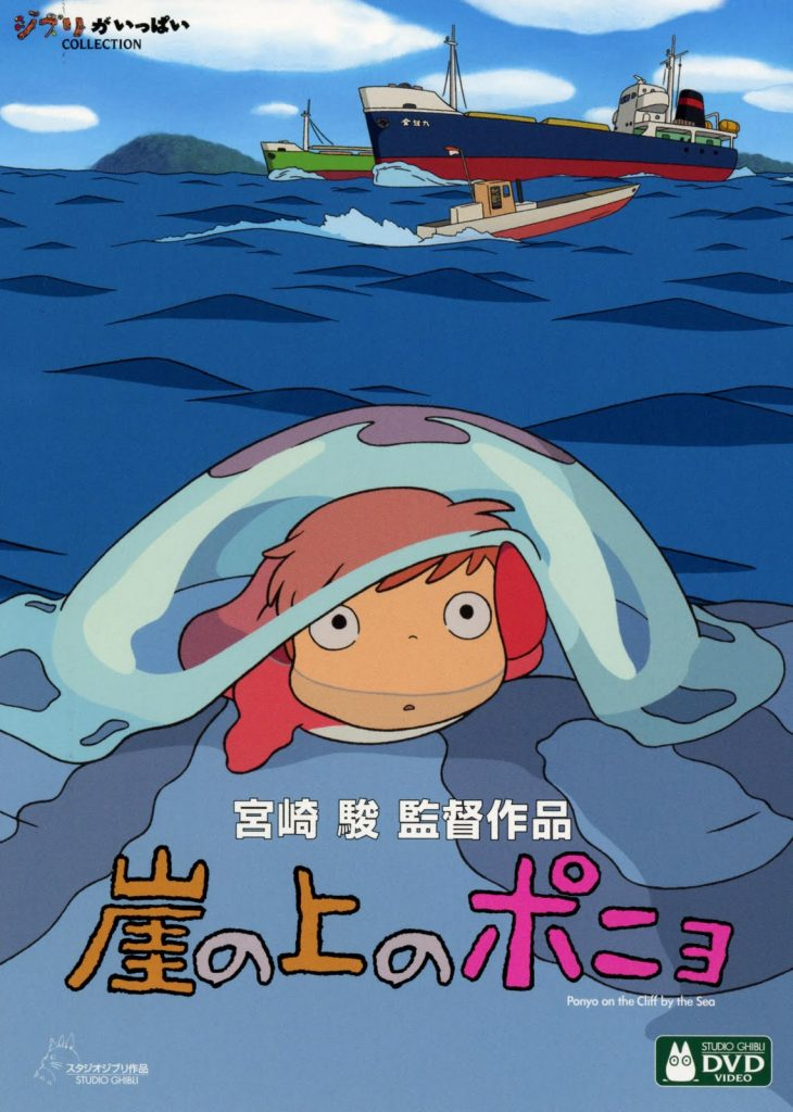 Ponyo Uma Amizade Que Veio do Mar Gake no ue no Ponyo Ponyo on the Cliff by the Sea
