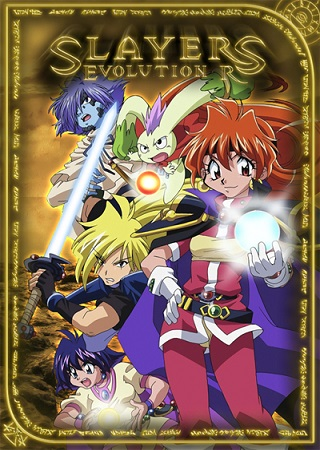 Slayers Evolution-R