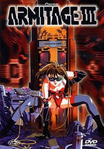 Armitage III OVA 00