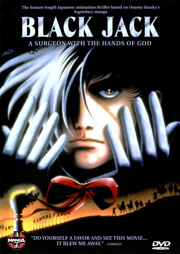 black-jack-the-movie-a-surgeon-with-the-hands-of-god