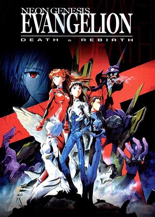 Evangelion Death & Rebirth 00