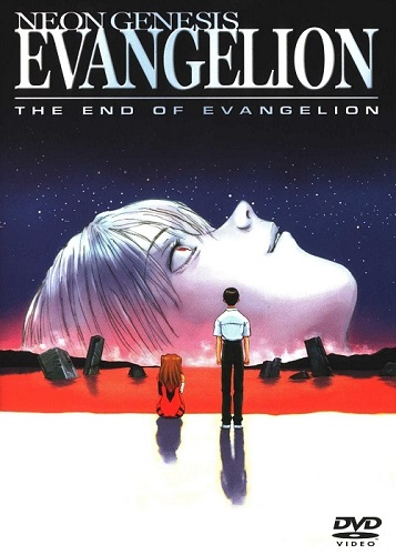Evangelion The End of Evangelion 00