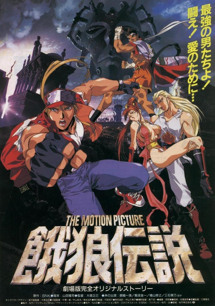 Fatal Fury O Filme Garou Densetsu The Motion Picture Fatal Fury The Motion Picture