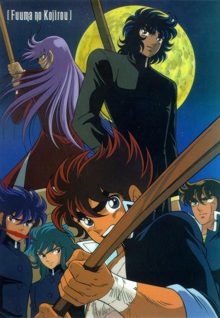 Fuuma no Kojiro Zettai Yasha Hen - OVA I Seiken Sensou Hen - OVA II