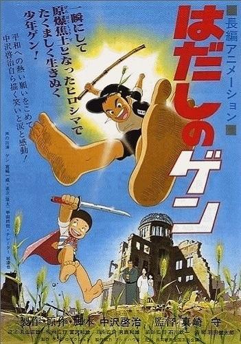 Gen Pés Descalços Hadashi no Gen Barefoot Gen