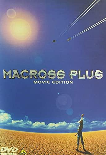 Macross Plus Movie