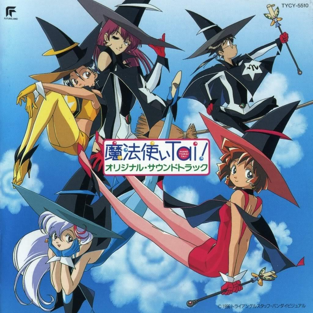 mahou-tsukai-tai-ova-1996-magic-users-club