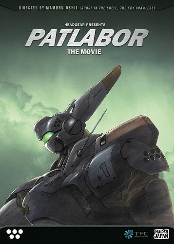 Patlabor Movie 1 00