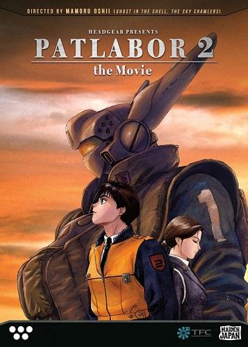 Patlabor Movie 2 00