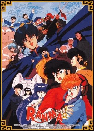 Ranma ½ Movie 1 00