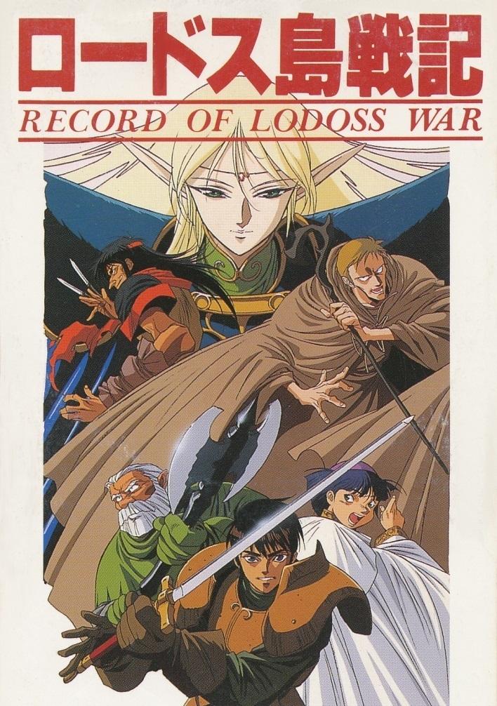 Record of Lodoss War ロードス島戦記 Lodoss Tou Senki Crônicas da Guerra de Lodoss A Ascensão dos Heróis