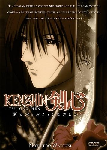 Rurouni Kenshin OVA 1 00