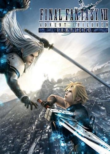 Final Fantasy VII Advent Children 00