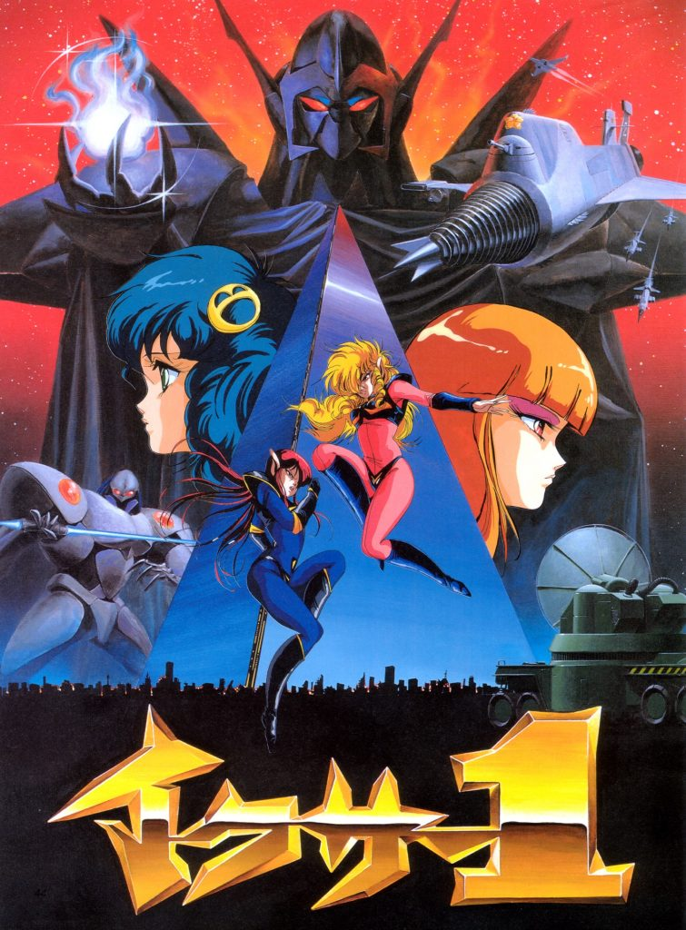 iczer-1-fight-iczer-one-tatakae-iczer-1-iczer-one