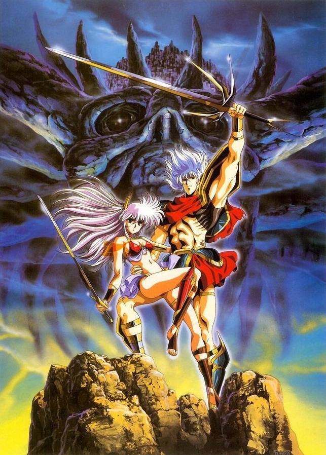 Legend of Lemnear Kyokuguro no Tsubasa Valkisas Legend of Lemnear Jet Black Wings of Valkisas