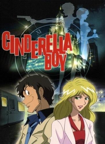 cinderella-boy-efeito-cinderella