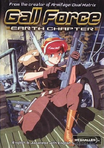Gall Force Earth Chapter