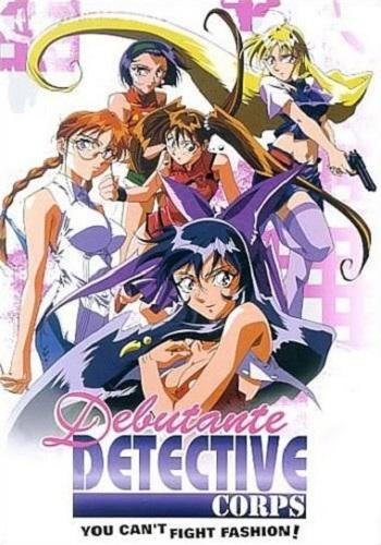 Debutante Detective Corps 00