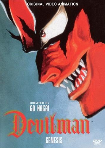 Devilman OVA 1 00