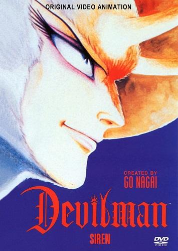 Devilman OVA 2 00