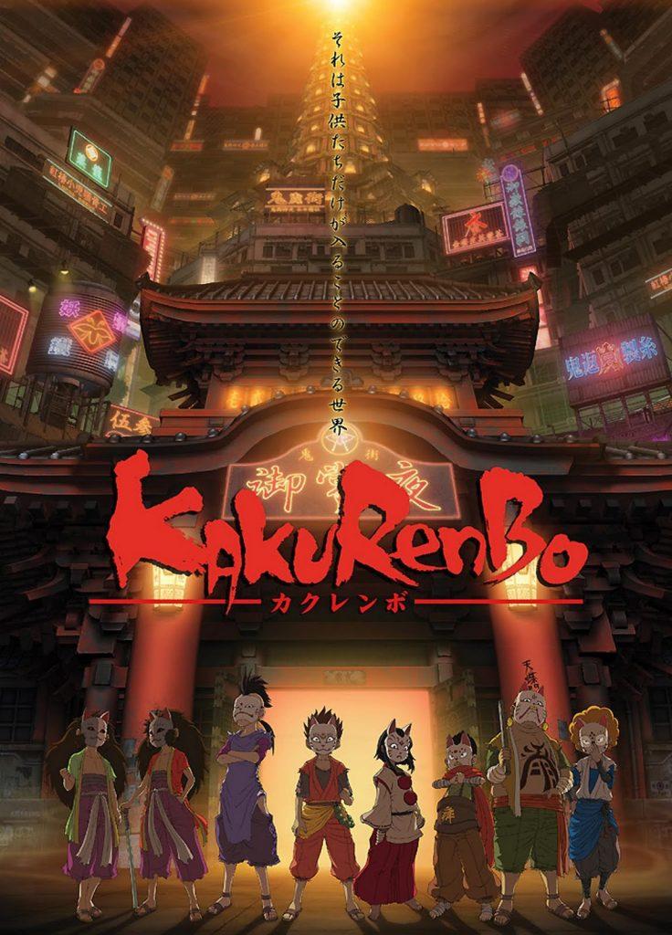 Kakurenbo Hide & Seek