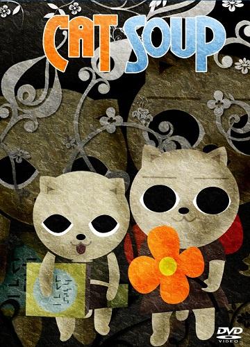 Cat Soup 00