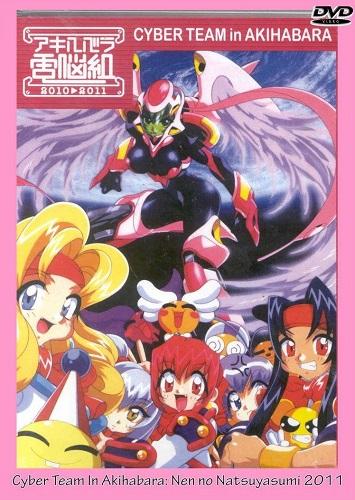 Cyber Team in Akihabara - Movie 00