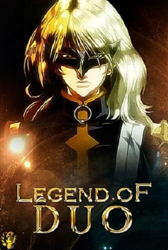 Legend of DUO
