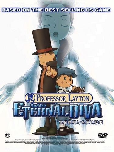 Professor Layton 00