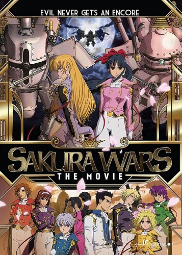 Sakura Taisen Movie 00