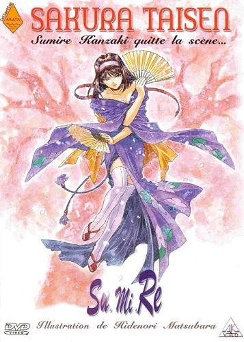 Sakura Taisen Sumire 00