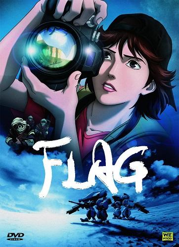 Flag 00