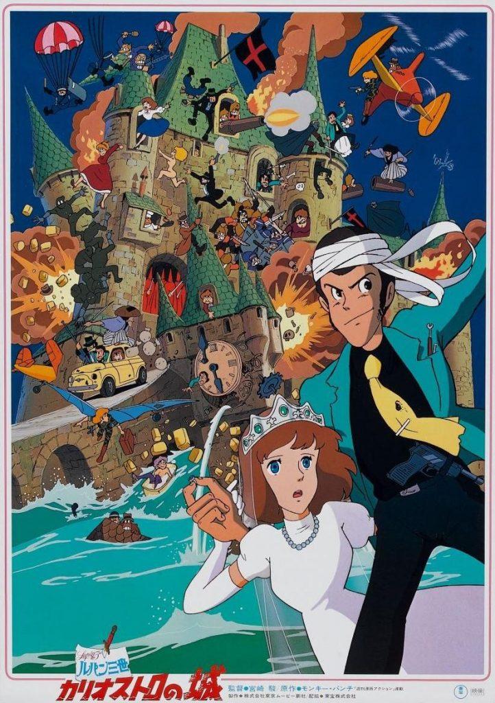 Lupin III The Castle of Cagliostro (Lupin III O Castelo Cagliostro) - Movie 02 Lupin Sansei Cagliostro no Shiro