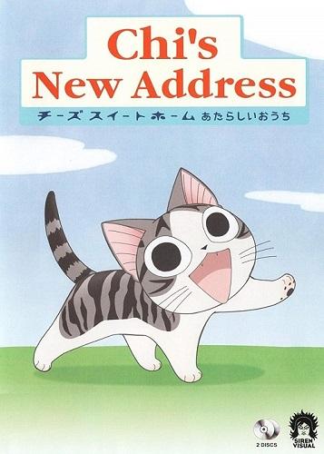 Chi's New Address 00