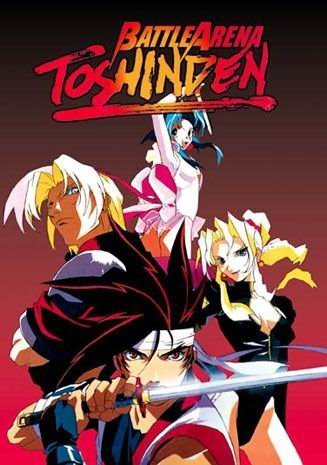 battle-arena-toshinden-toushinden