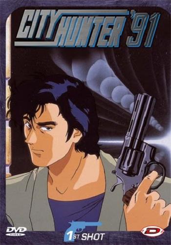 City Hunter TV '91 00