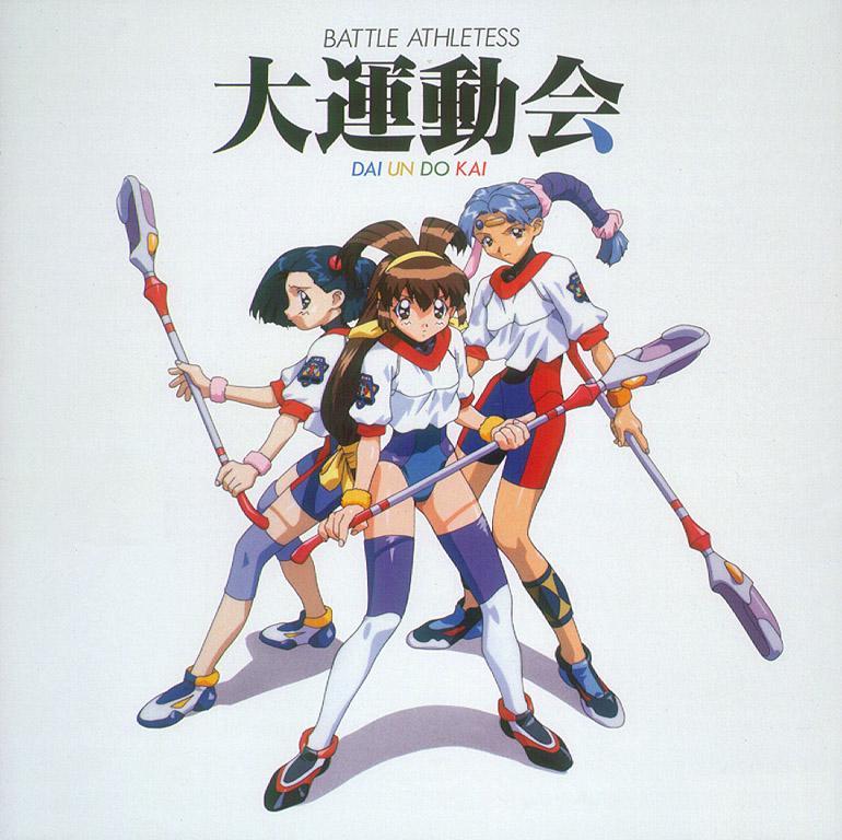 dai-un-do-kai-battle-athletes-daiundoukai