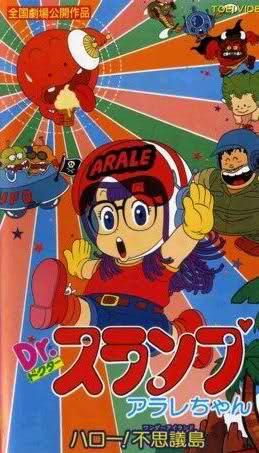 Dr. Slump - Movie 01Dr. Slump & Arale-chan Hello! Fushigi Jima Dr. Slump & Arale-chan Hello! Strange Island Dr. Slump & Arale-chan Hello! Wonder Island Dr. Slump & Arale-chan Olá Ilha Maravilhosa