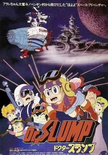 Dr. Slump - Movie 02 Dr. Slump Hoyoyo! Space Adventure