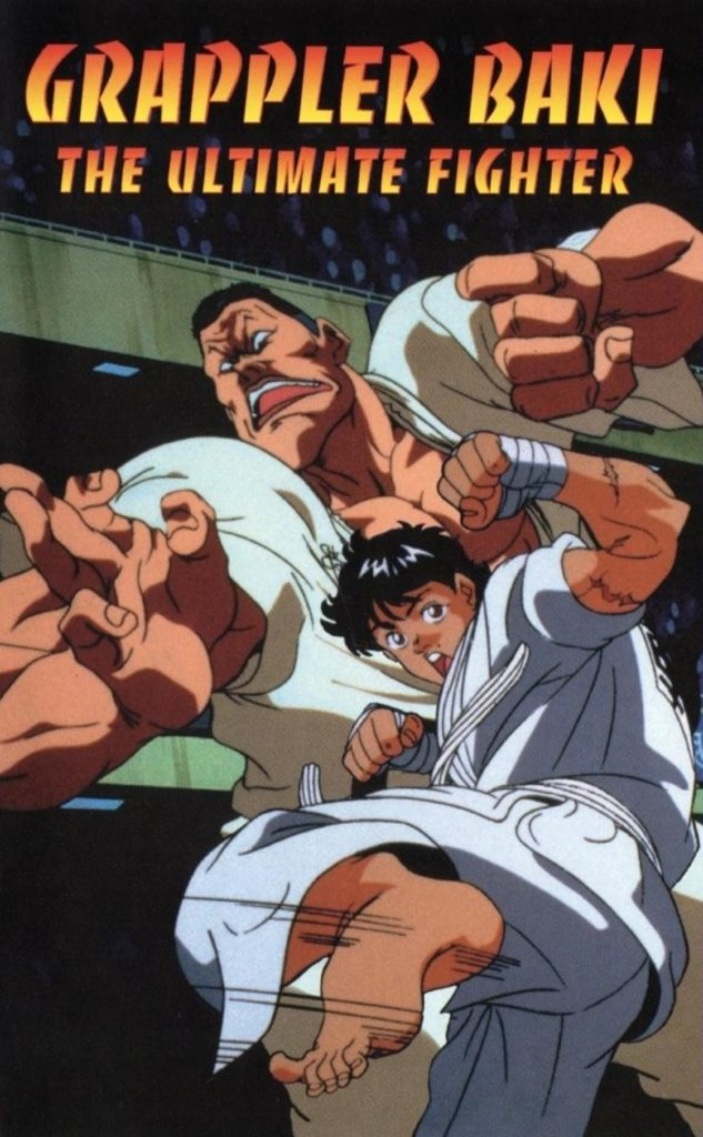 Grappler Baki The Ultimate Fighter (O Último Combate)