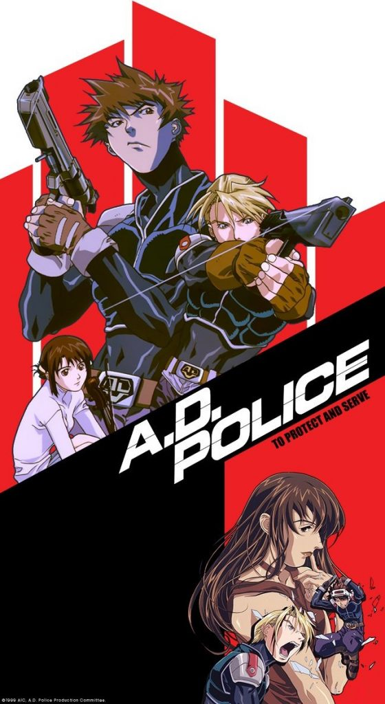 AD Police TV
