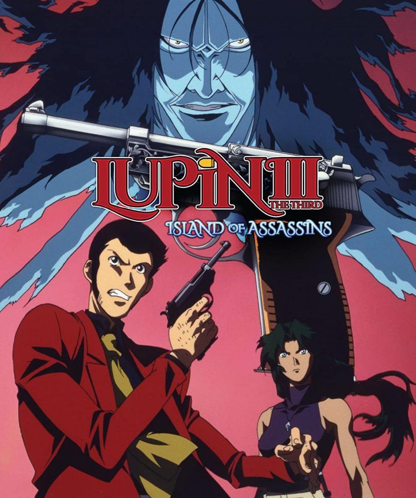 Lupin III Island of Assassins