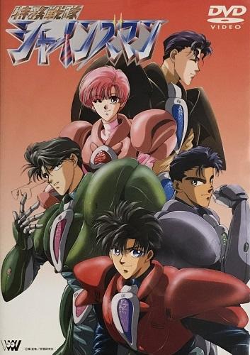 Tokumu Sentai Shinesman 00