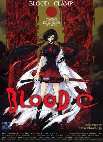Blood-C 00