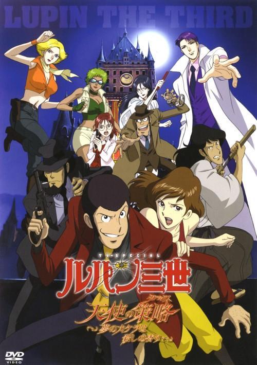 Lupin III - Especial 17 00