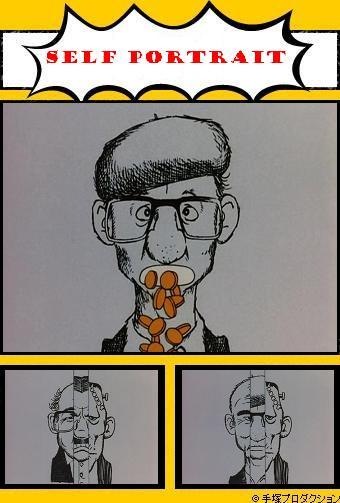 self-portrait-jigazou-self-portrait
